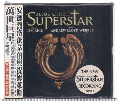安德烈洛伊韋伯與提姆萊斯 十八 [ 萬世巨星 JESUS CHRIST SUPER STAR ] 2CD未拆封