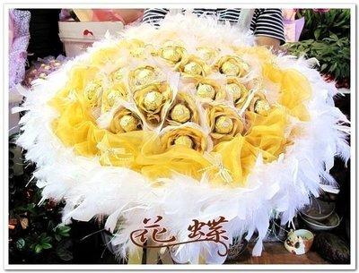 台北市信義區優質花店~璀璨奪目閃亮33朵金莎花束.免運費~Florist Taipei Taiwan~