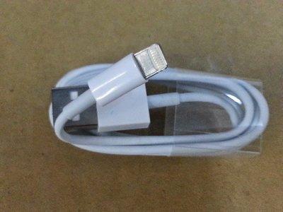 (台北內湖) Apple iPhone 5S 5 5C iPad Air 4 mini 2 傳輸線 充電線 歡迎自取
