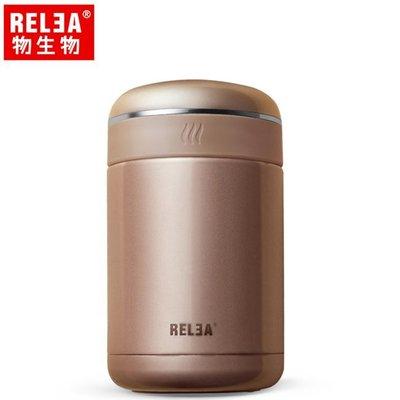 【RELEA物生物】540ml魔仙煲304不鏽鋼雙層真空燜燒罐附提袋►金【豬年都會送】