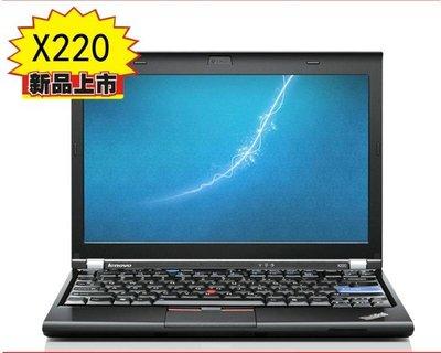 二手筆記本電腦酷睿i5超輕薄聯想IBM12寸寬屏Thinkpad X201 X220