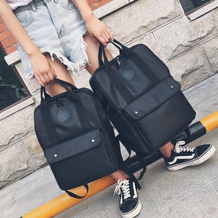 筆電包 書包男女後背包男韓式15.6寸電腦包時尚潮流旅行包高中學生背包男 好康免運