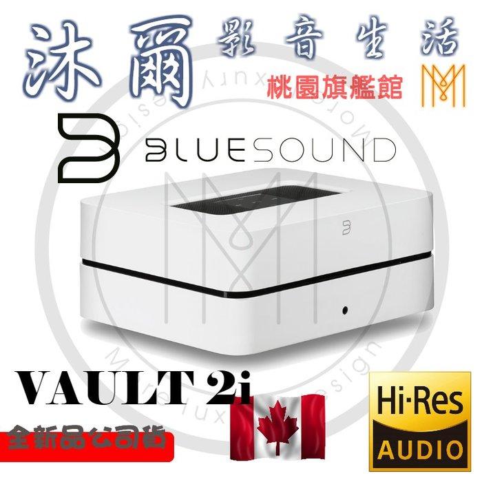 BLUESOUND VAULT 2i 桃園沐爾音響推薦數位串流撥放器(具硬碟存取功能)