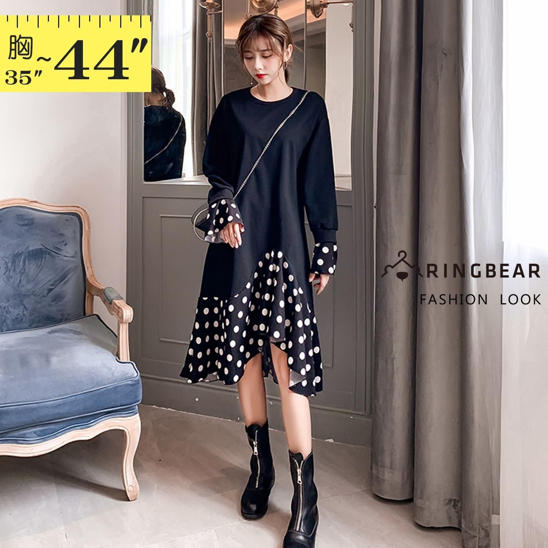 連身裙--休閒活潑修身顯瘦不規則圓點拼接下擺喇叭袖圓領長袖洋裝(黑L-2L)-A395眼圈熊中大尺碼