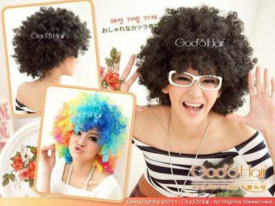 *GODS HAIR*日韓系假髮 COSPLAY 萬聖節派對PARTY造型 黑人彩色爆炸頭 AMAY款黑色麥克風頭