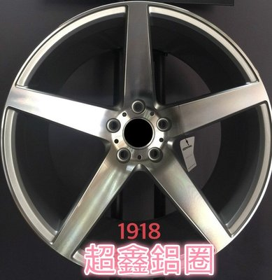 【A-4987】 22吋鋁圈 5孔120 5孔114.3 高亮銀 前後配 類 VOSSEN CV3