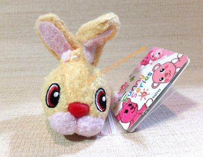 最後一支 售完無補 兔子MIPPI 娃娃 珠鍊 吊飾 日版 TAITO限定景品 POSTPET 電郵寵物 MOMO熊夥伴