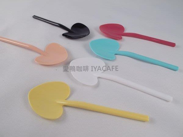 附發票-愛鴨咖啡-心型彩色塑膠湯匙 心型蛋糕匙 點心匙 1支 布丁匙 小湯匙
