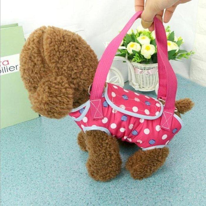 寵物手提包背包四腳寵物包外出便攜斜挎包泰迪博美狗出行包貓咪包sys