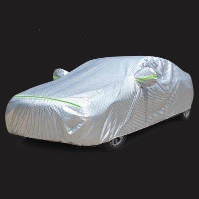 麥麥部落 車衣汽車罩車衣車罩防塵車套遮陽罩套子防曬防雨隔熱厚通MB9D8