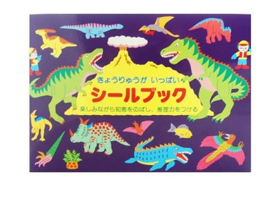 【小糖雜貨舖】日本 LIEBAM 貼紙書 普通版 - 最喜歡當小幫手