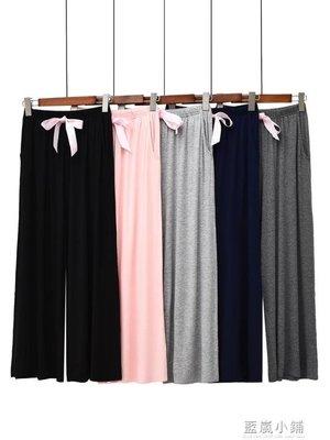 2018夏季薄款女式睡褲 莫代爾褲子彈力休閒家居長褲