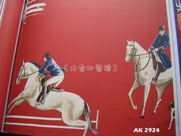 【大台北裝潢】AK進口平滑面純紙壁紙* 馬術訓練(4色) 每支1800元