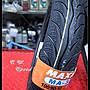 雄偉車業 MAXXIS MA3D 鑽石胎 100/ 90- 10 促...