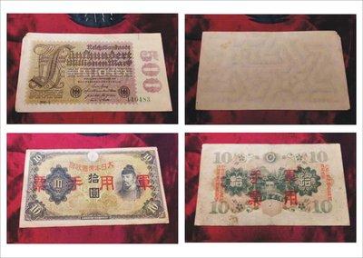 【觀天下】特拍-((( P-101 ))) 早期馬克 + 日本軍用手票 + 美國不同年份1 cent 10枚 +....