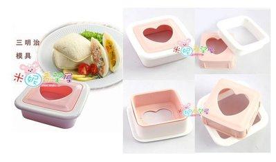 HH婦幼館 日韓熱賣愛心造型三明治/麵包製作器/土司diy模具【2D220C0173】