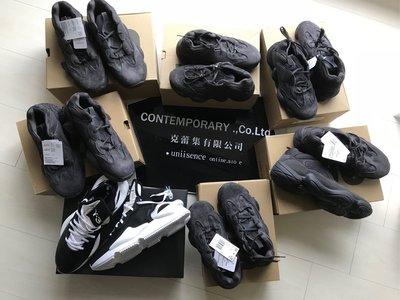 【uniisence】現貨 YEEZY 500 BLUSH  adidas 老爸鞋