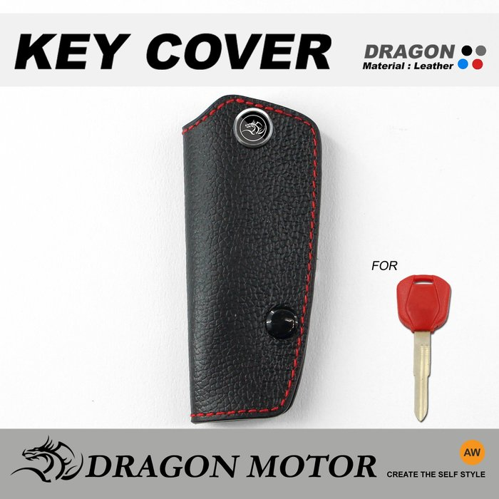 HONDA【MONKEY MSX125 CBR150R CBR250 CB400 CB600F】本田重機鑰匙保護皮套