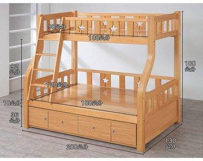 【EC834-43】 親子雙層床(全組)