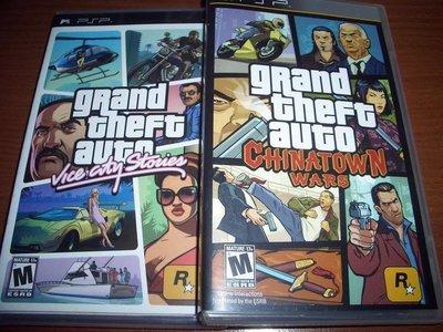 PSP 主機 俠盜獵車手 GTA 中國城之戰 & 罪惡城市 都市 ~另有PS2 聖安地列斯 PS4 PS3 GTA5