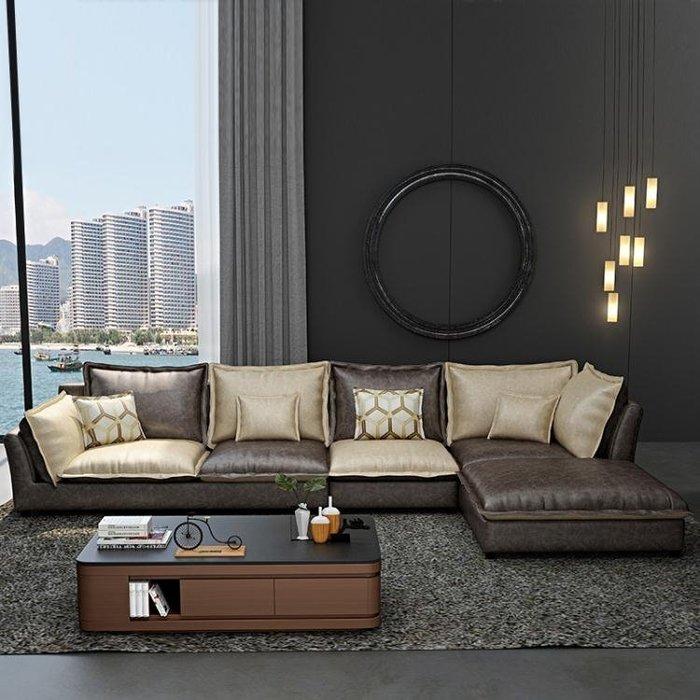 【免運】-北歐乳膠沙髮組合小戶型客廳整裝家具可 【HOLIDAY】