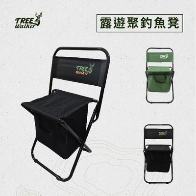 【Treewalker露遊】露遊聚釣魚凳 手提折疊椅 多功能戶外折疊椅 釣椅 露營椅 童軍椅 登山椅 釣魚椅 置物袋