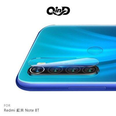 強尼拍賣~QinD Redmi 紅米 Note 8T 鏡頭玻璃貼(兩片裝)