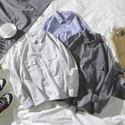 夏季新款條紋長袖襯衫男士港風韓版寬松衣服百搭休閑襯衣潮流
