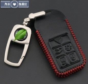 熱銷 AP Volvo S60 XC60 V40 XC70 XC90 S80 V60 POLESTAR 汽車真皮鑰匙包鑰匙套鑰