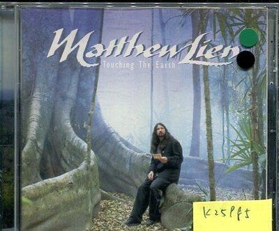 *真音樂* MATTHEW LIEN  / TOUCHING THE EARTH 二手 K25985
