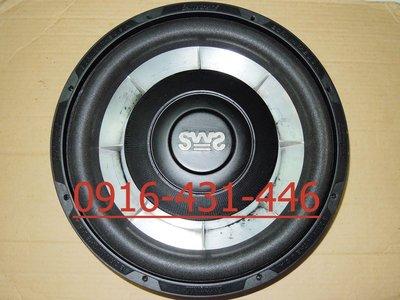 美製 大地震 Earthquake SWS-12 超薄型 12吋重低音喇叭