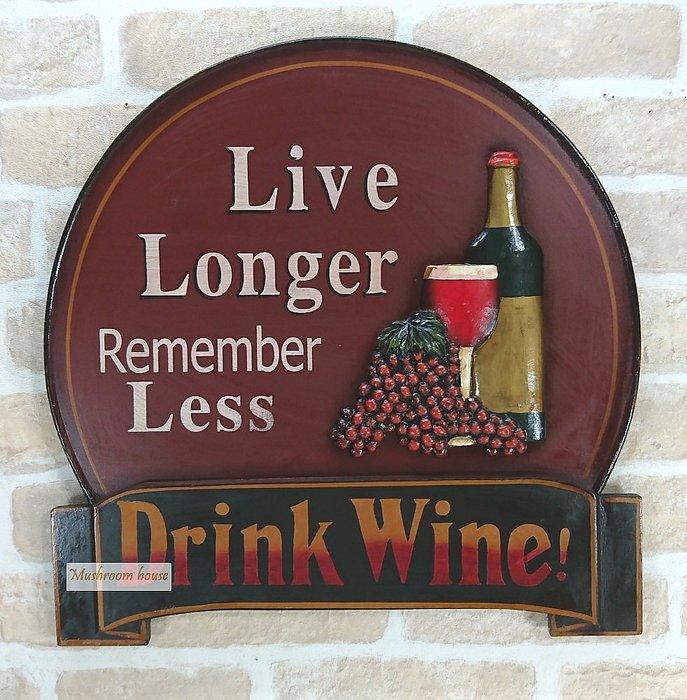 點點蘑菇屋 紅酒美食掛飾 水果 葡萄 壁飾 門牌 吊飾 田園風 鄉村風雜貨 現貨