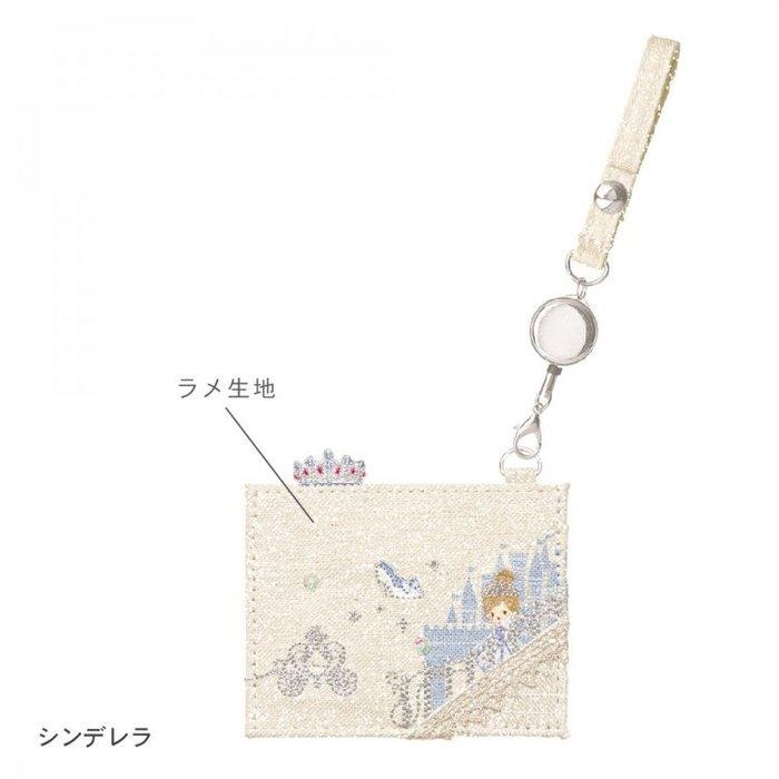 《Greens selection》日本Petit fleur 仙度瑞拉/Cindere /雙層票卡套/車票夾/附伸縮繩