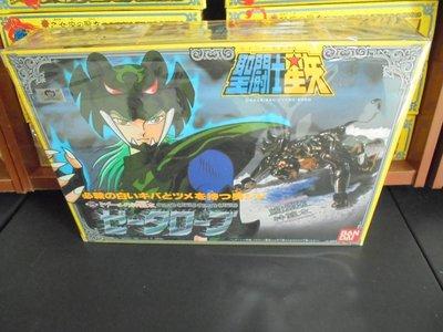 聖鬥士星矢-日版聖衣大系北歐神鬥衣 黑虎 C10 未開封(SEALED)(1987 MADE IN JAPAN)
