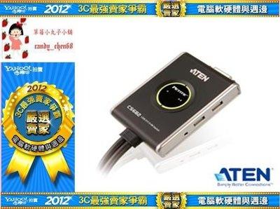 【35年連鎖老店】ATEN 2埠 USB DVI KVM多電腦切換器(CS682)有發票/可全家/保固2年/DVI