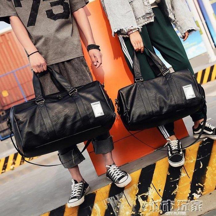 【瘋狂夏折扣】短途旅行包男出差手提包女大容量旅游包簡約行李包袋防水健身包潮