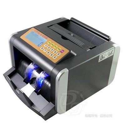 UIPIN 台幣/人民幣商務型點驗鈔機 U-858Ⅱ (第二代) 點驗鈔機 商務型點驗鈔機 U-858 點鈔機 驗鈔機
