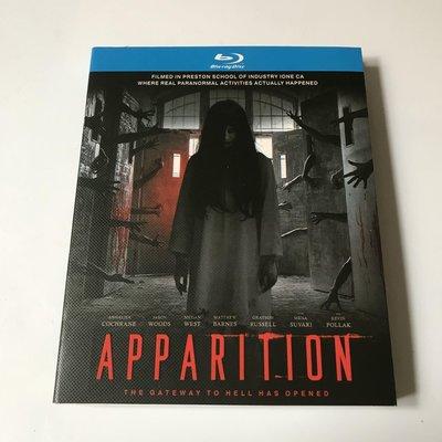 藍光光碟/BD 恐怖電影片怨靈古堡Apparition高清收藏版 繁體中字 全新盒裝