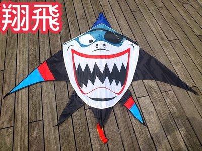 [翔飛戶外休閒] 獨眼虎鯊造型風箏---玻璃纖維骨架,尼龍布風箏 [直購下標區]