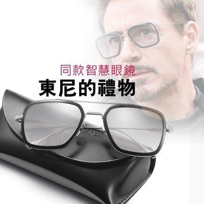 鋼鐵人同款 小勞勃 東尼 復仇者聯盟 同款道具墨鏡 歐美風復古方型墨鏡 防曬 鏡 cosplay用太陽眼鏡 父親節禮物