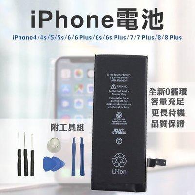 【coni mall】現貨 iPhon...