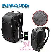 光華商場。包你個頭【Kingsons】送雨罩 15.6吋 雙層拉鍊 防盜 雙肩背 商務 防水 後背包 黑 KS3140