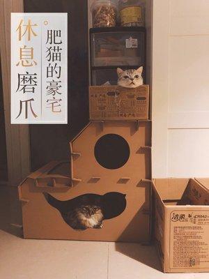貓抓板逗貓棒瓦楞紙立式貓窩紙箱貓爪板別墅沙發房子玩具貓咪用品【選項有分大小價格】