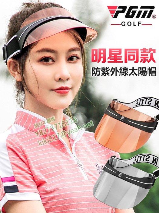 酷兒の體育 新品!PGM 高爾夫球帽 女士運動帽 防紫外線太陽帽 明星網紅同款