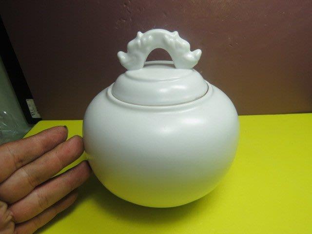 【競標網】漂亮景德鎮雙龍大白釉陶瓷造型大茶葉瓶140mm(超低價起標、價高得標、限量一件、標到賺到)