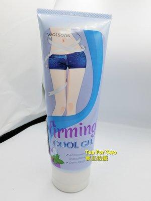 好物推薦-泰國現貨G01- 正品清涼按...