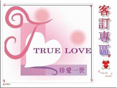 『Truelove 珍愛一世 歐美禮品批發 』╭新郎新娘USB 2對╮