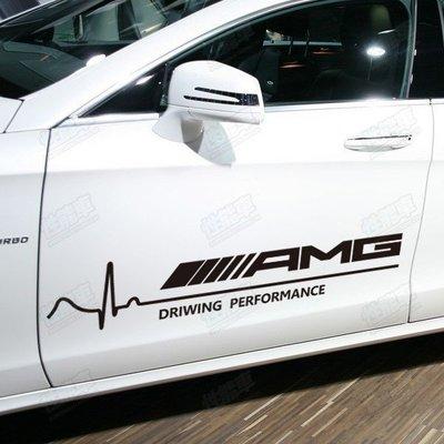 賓士/奔馳改裝車門貼AMG車身貼紙車標貼C級E級GLKB级GLML改裝AMG 刮痕車貼 車貼車身裝飾貼紙個性腰線拉花熱貼