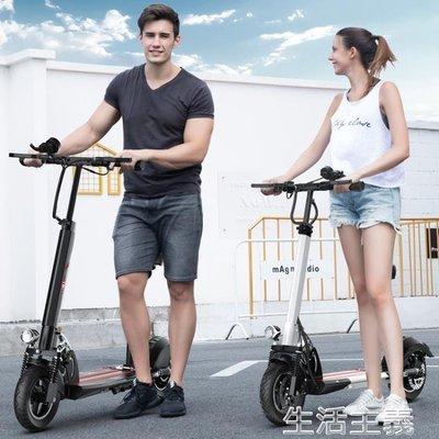 可貨到付款 電動車 鋰電池成人電動滑板車折疊代駕兩輪小型代步迷你男女性電瓶車 mks開發票