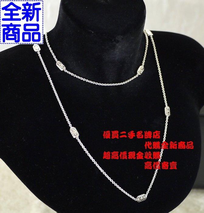 優買二手精品名牌店 BVLGARI 寶格麗 750 18 PARENTESI 白K金 限量 長 鍊 雙圈 項鍊 全新商品